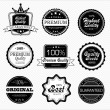 Premium quality and guarantee labels — Stock Vector