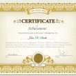 Stock Vector: Gold detailed certificate