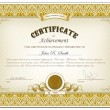 Gold detailed certificate - Stock Vector
