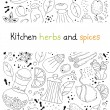 Stock Vector: Kitchen herbs and spices doodle background