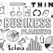 Business planning doodles elements — Vettoriali Stock