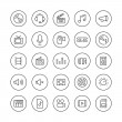 Sound and video icons — Stock Vector #46322671