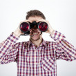 I see you — Stock Photo