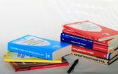 Legal literature — Stock Photo