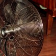 Stock Photo: Fan, home appliance