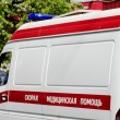 Ambulance — Stock Photo #26838135