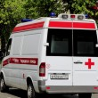 Ambulance — Stock Photo #26838263