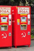 Street drinking machines — Foto Stock