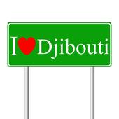 I love Djibouti, concept road sign — Stock Vector