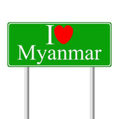 I love Myanmar, concept road sign — Wektor stockowy