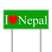 I love Nepal, concept road sign — Stock Vector