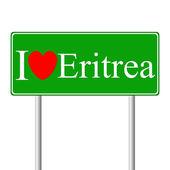 I love Eritrea, concept road sign — Stock Vector