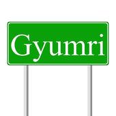 Gyumri green road sign — Stock Vector