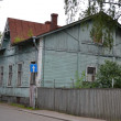 Old wooden home in Vyborg — Stock Photo #13712238