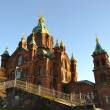 Stock Photo: Uspenski Cathedral in Helsinki Finland