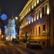 Street in Riga - Stock Photo