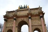 Arc de triomphe du caroussel, παρίσι — Φωτογραφία Αρχείου