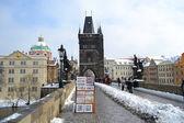 Ancient Charles Bridge in the city of Prague — Stock Photo