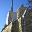 Peter and Paul Cathedral in scaffolding — Stock Photo