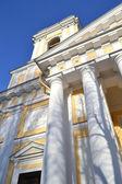 Alexander Nevsky Lavra — Stock Photo