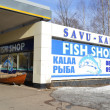 Stock Photo: Fish shop in Hamina