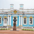 Fragment of Catherine Palace, Tsarskoye Selo — Stock Photo