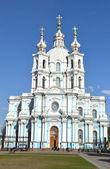Cattedrale di smolny — Foto Stock