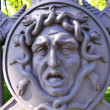 Stock Photo: Medusa. Element fence of Summer Garden