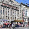Nevsky Prospect — Stock Photo #25700737
