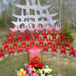 War memorial, Leningrad Oblast. — Stock Photo #25855785