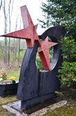 War memorial in Leningrad Oblast — Stock Photo