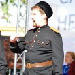 Portrait of Cossack singing. — Stock Photo #28953211