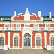 Kadriorg palace — Stock Photo #31676039