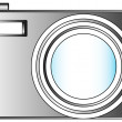 Stock Vector: Photo camera icon
