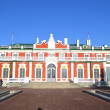 Kadriorg palace — Stock Photo #32216585