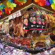 Stock Photo: Food Market in Barcelona.