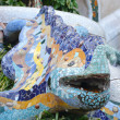 Photo: Dragon salamandrin Park Guell