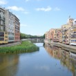 Houses over Onyar River in Girona. — Stock Photo #34388709
