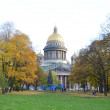 Park about St Isaacs cathedral in autumn day — Stock Photo