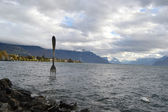 Mountain and Lake Geneva — Stock Photo