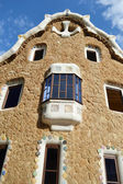 Fairy tale house in Park Guell — Stock Photo