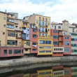 Houses over Onyar River in Girona. — Stock Photo #37438813