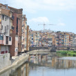 Houses over Onyar River in Girona. — Stock Photo
