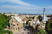 Parc guell — Photo