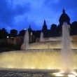 The National Museum in Barcelona at night — Stock Photo