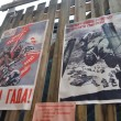Постер, плакат: The project Street Life Soviet war posters