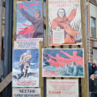 ������, ������: The project Street Life Soviet war posters