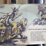 ������, ������: The project Street Life Soviet war poster