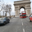 Stock Photo: Arc de Triomphe, Paris.