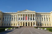 State Russian Museum in St Petersburg — Stock Photo